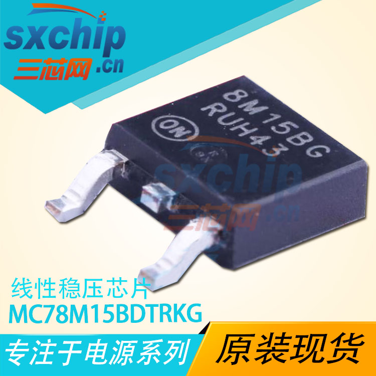 MC78M15BDTRKG
