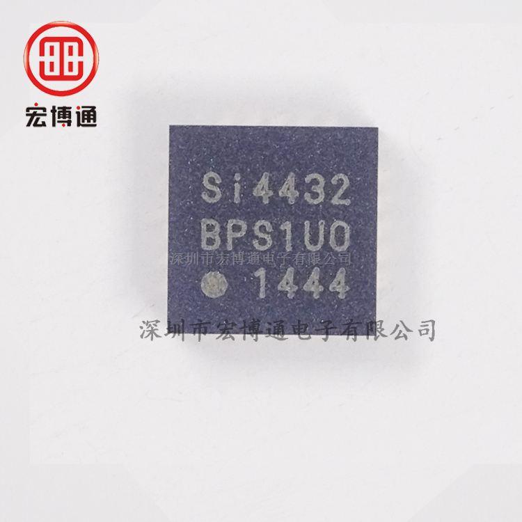 SI4432-B1-FMR