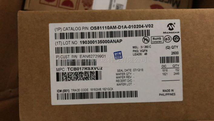 OS81110AM-D1A-010204-V02