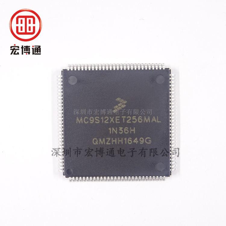 MC9S12XET256MA