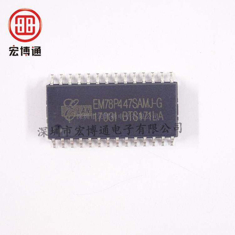 EM78P447SAMJ-G