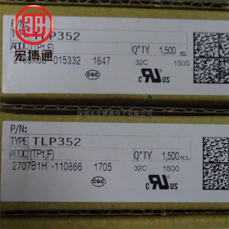 TLP352(TP1,F)