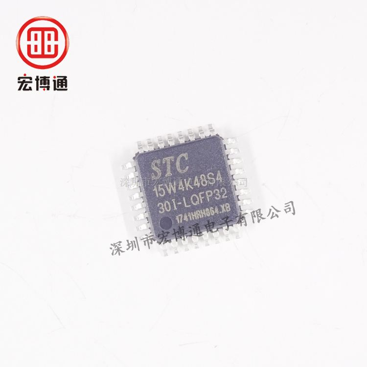 STC15W4K48S4-30I-LQFP32