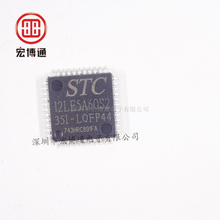 STC12LE5A60S2-35I-LQFP44