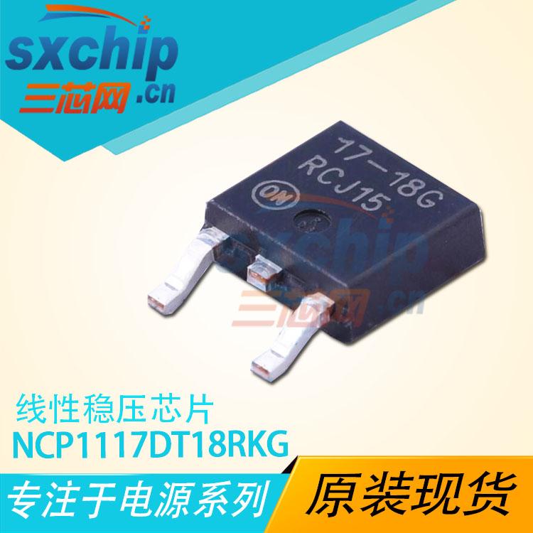NCP1117DT18RKG