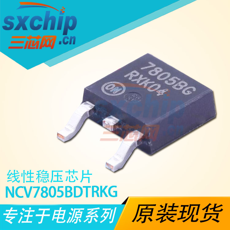 NCV7805BDTRKG