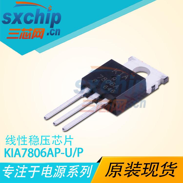 KIA7806AP-U/P