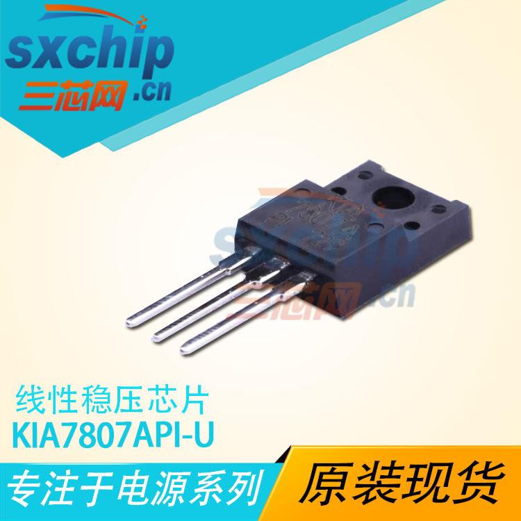 KIA7807API-U/PF