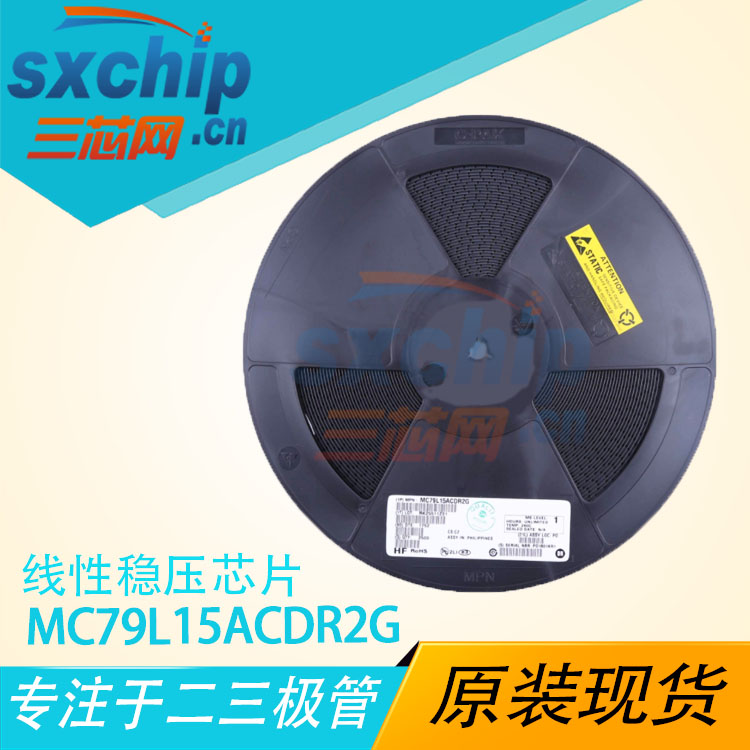 MC79L15ACDR2G