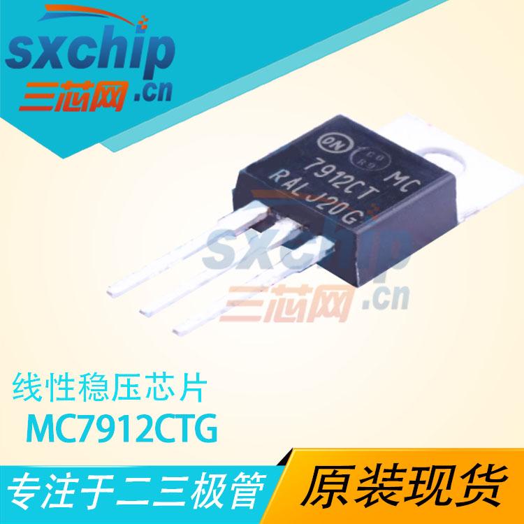MC7912CTG