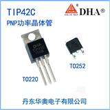 TIP42C PNP型功率晶�w管�路