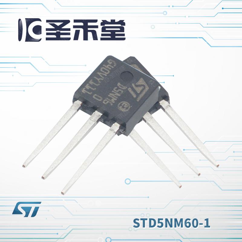 STD5NM60-1