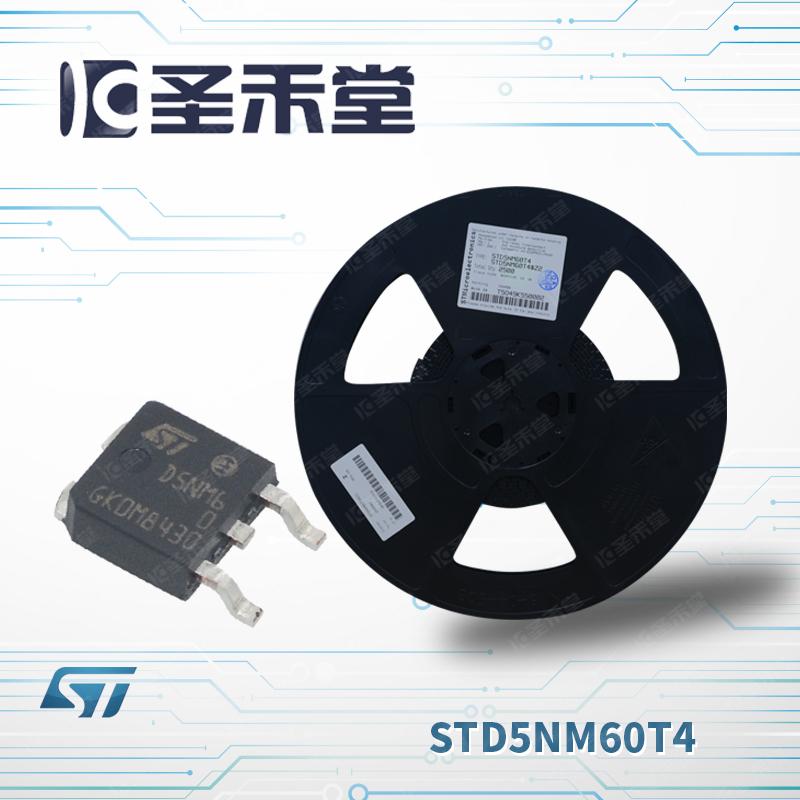 STD5NM60T4