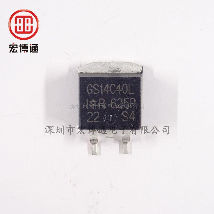 IRGS14C40L