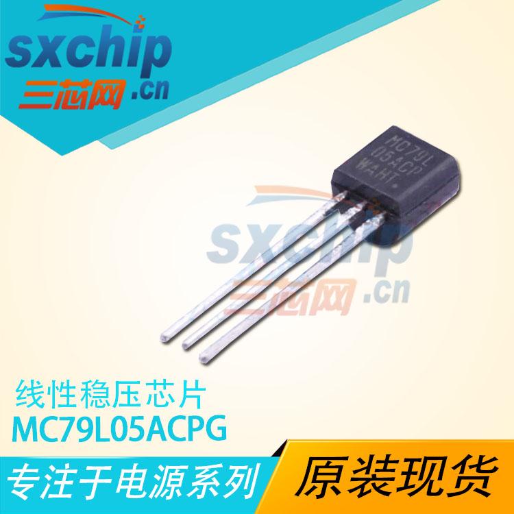 MC79L05ACPG