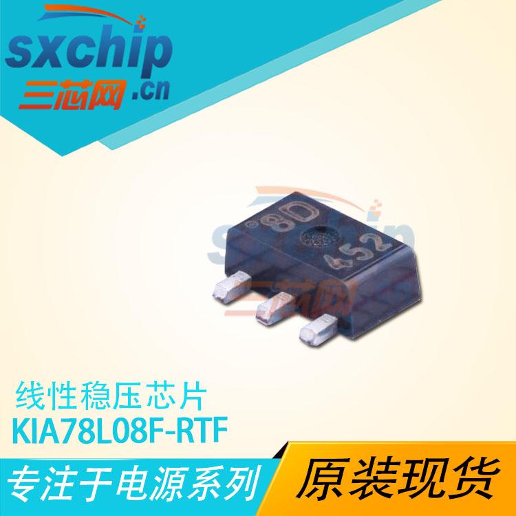KIA78L08F-RTF