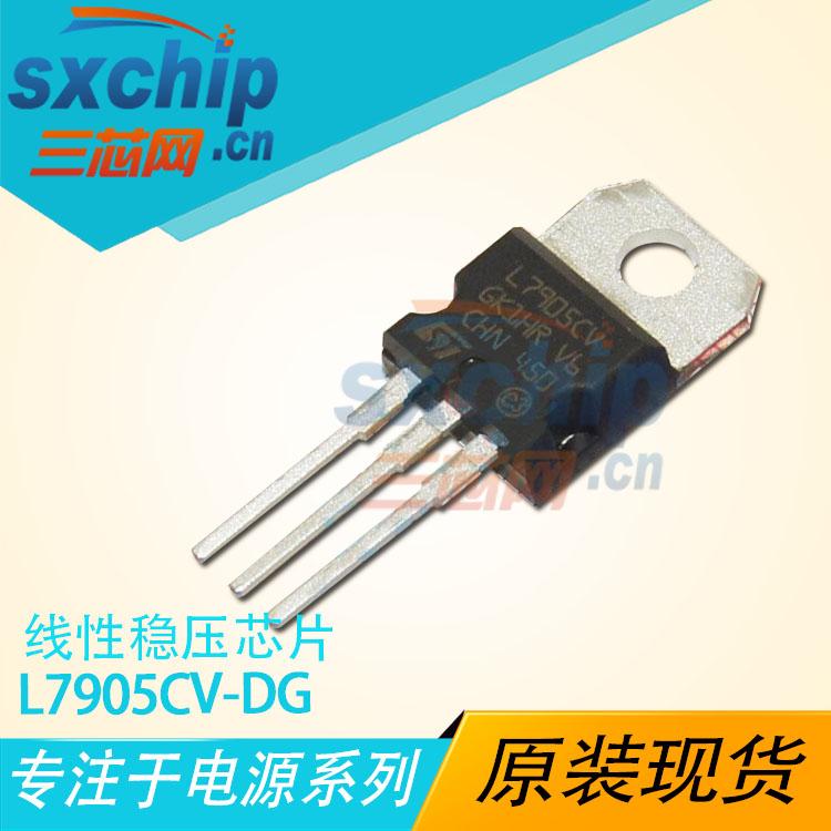 L7905CV-DG