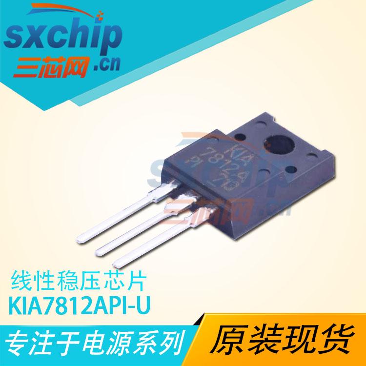 KIA7812API-U