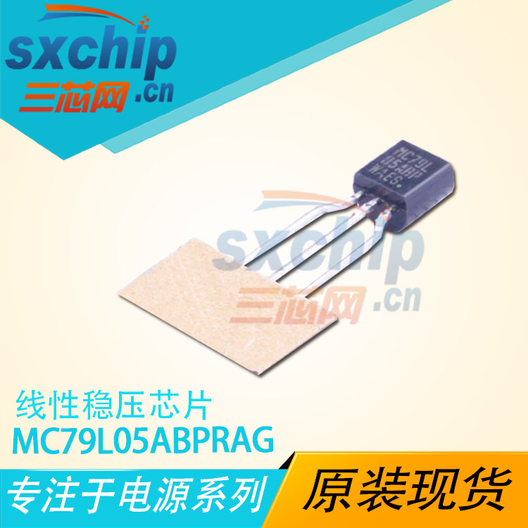 MC79L05ABPRAG