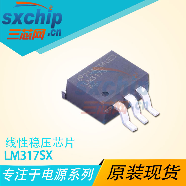 LM317SX