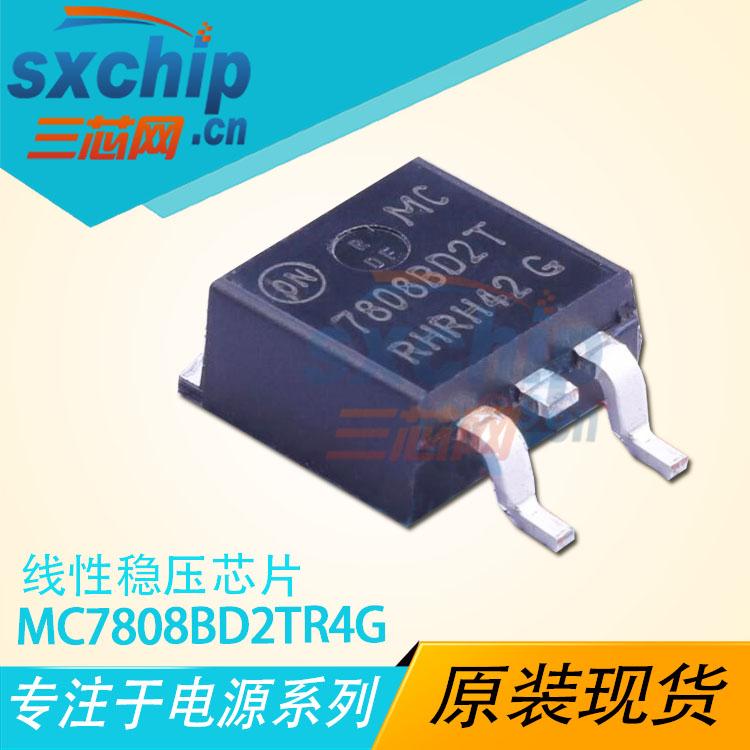 MC7808BD2TR4G