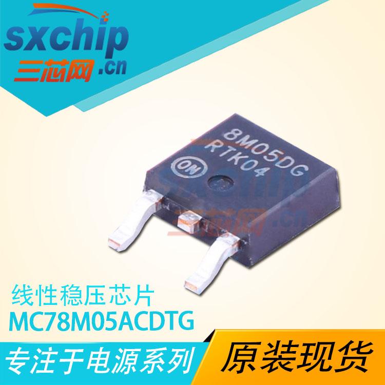 MC78M05ACDTG