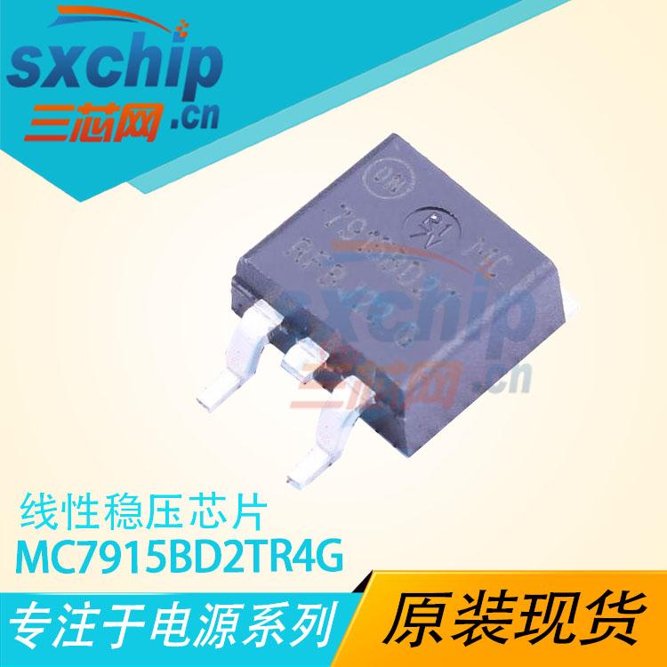 MC7915BD2TR4G