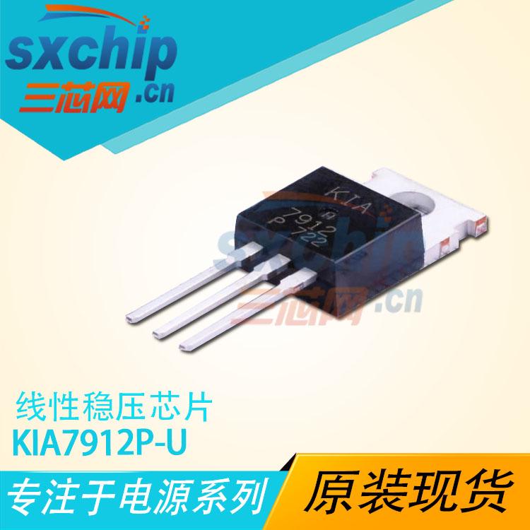 KIA7912P-U/PK