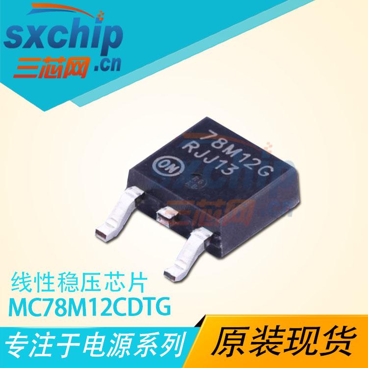 MC78M12CDTG