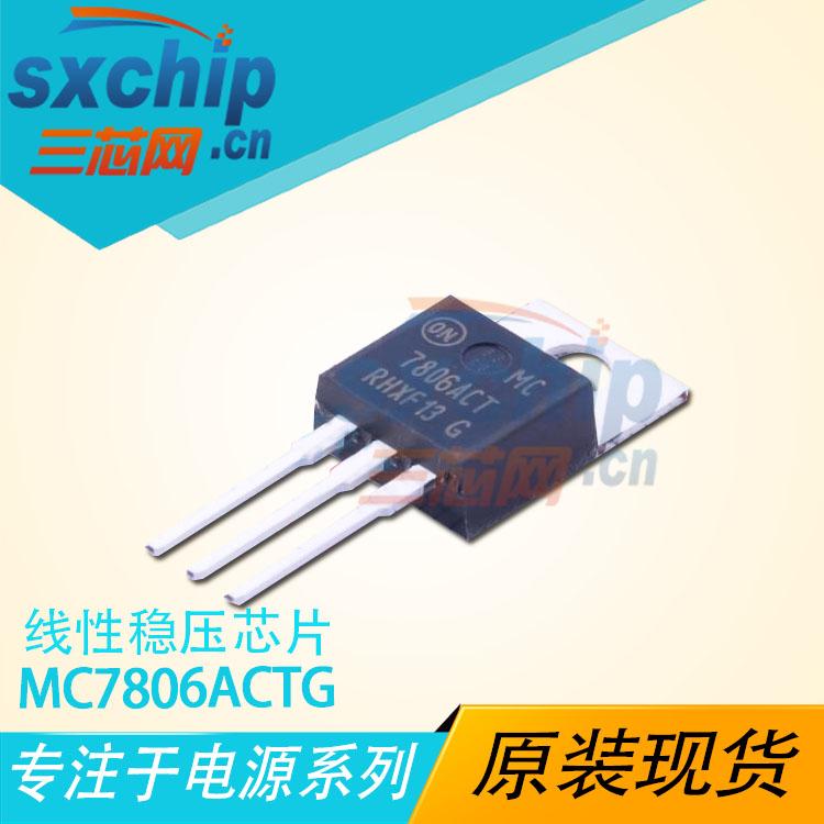 MC7806ACTG