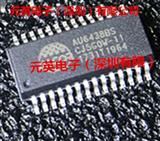 安国AU6438BS 读卡器主控芯片