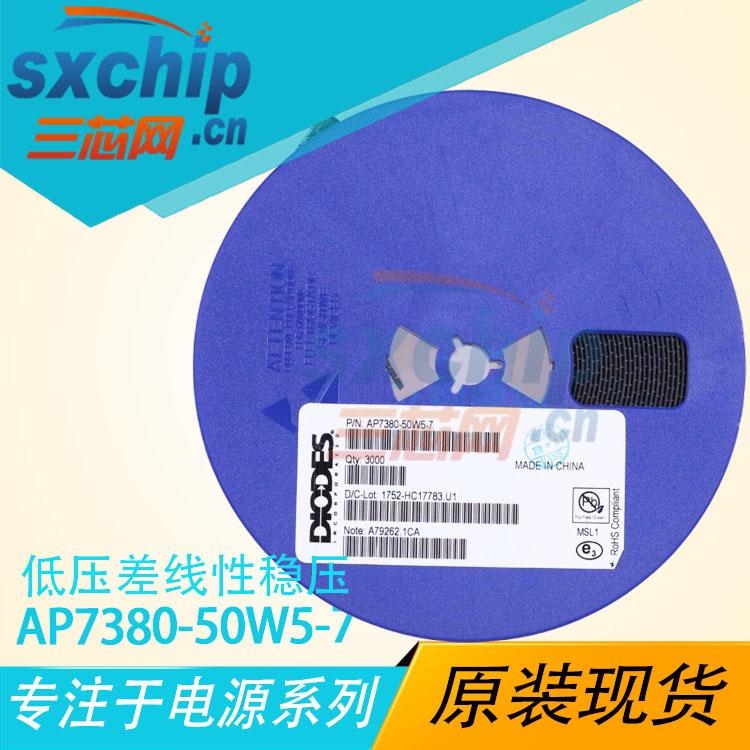 AP7380-50W5-7