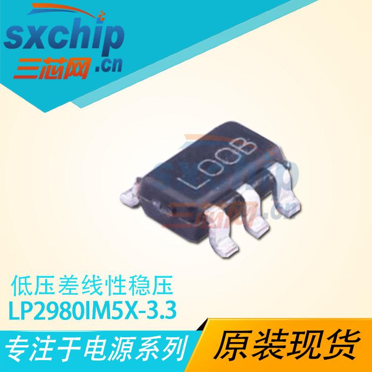 LP2980IM5X-3.3