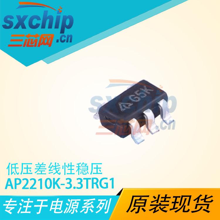 AP2210K-3.3TRG1
