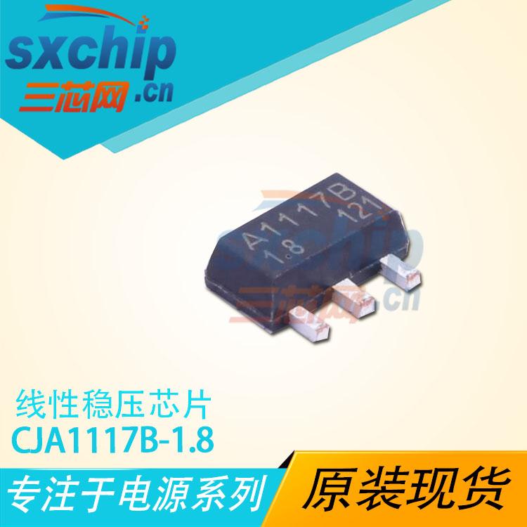 CJA1117B-1.8