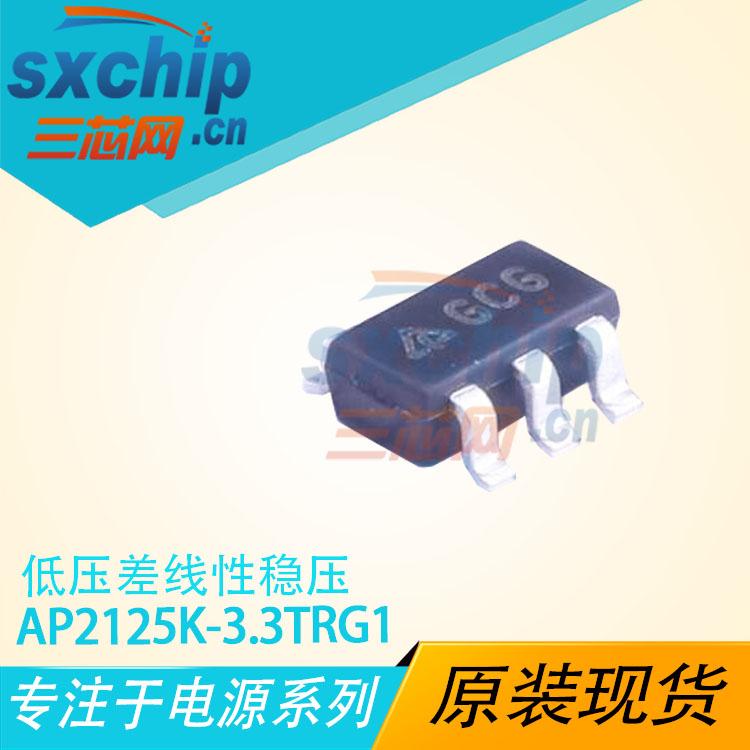 AP2125K-3.3TRG1