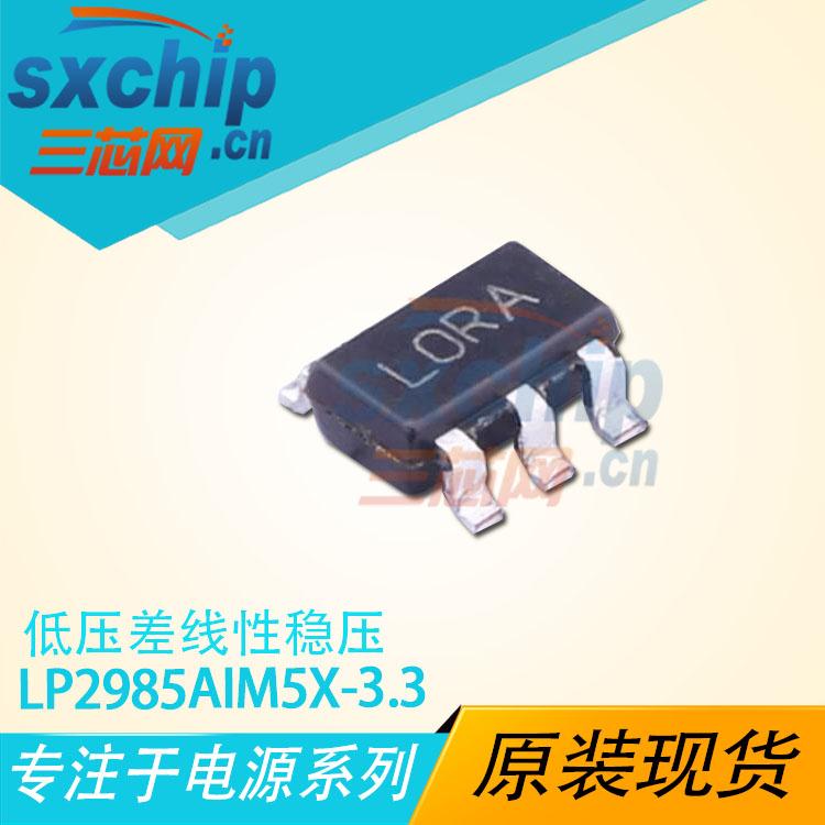 LP2985AIM5X-3.3