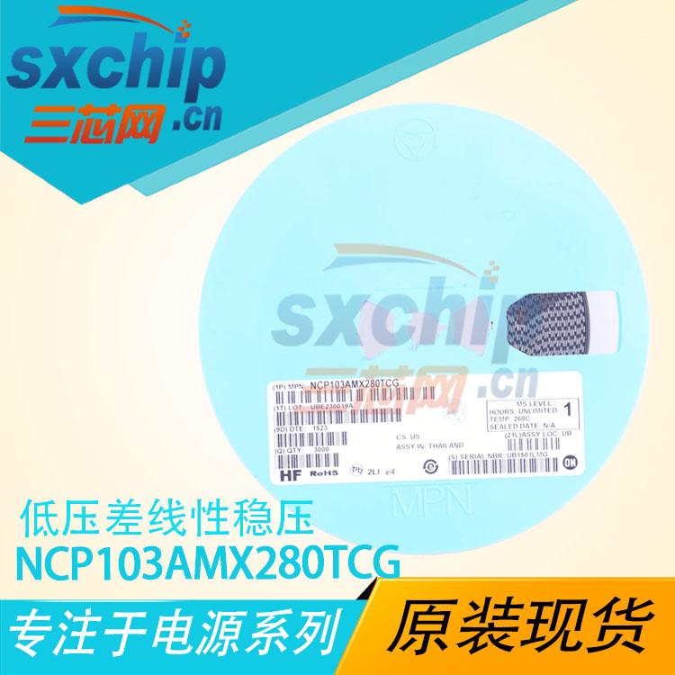 NCP103AMX280TCG