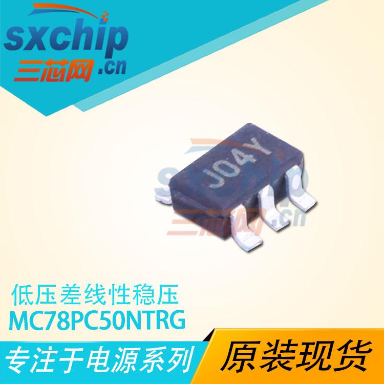 MC78PC50NTRG