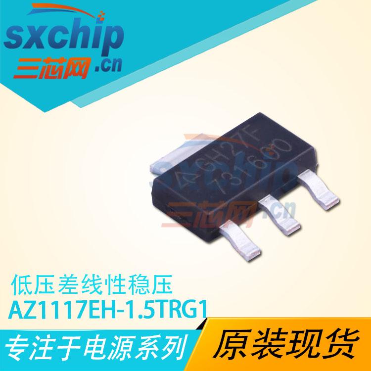 AZ1117EH-1.5TRG1