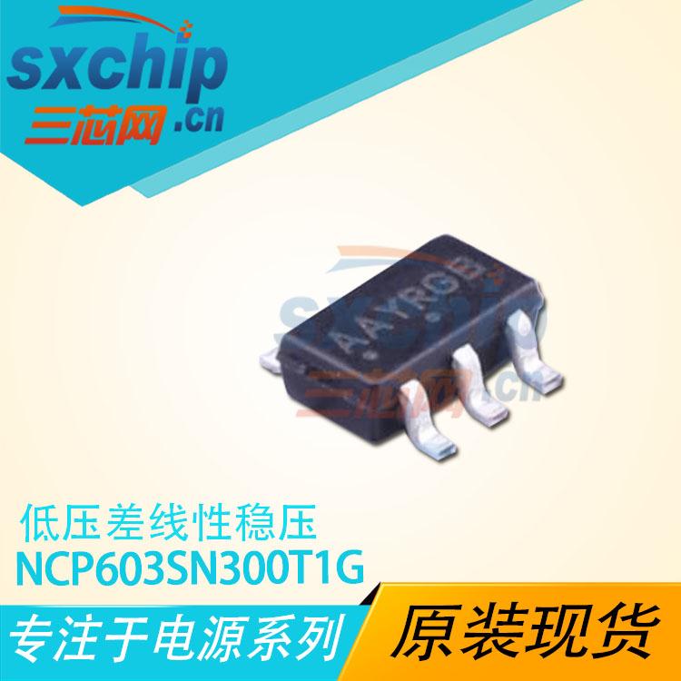 NCP603SN300T1G