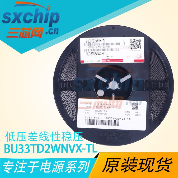 BU33TD2WNVX-TL