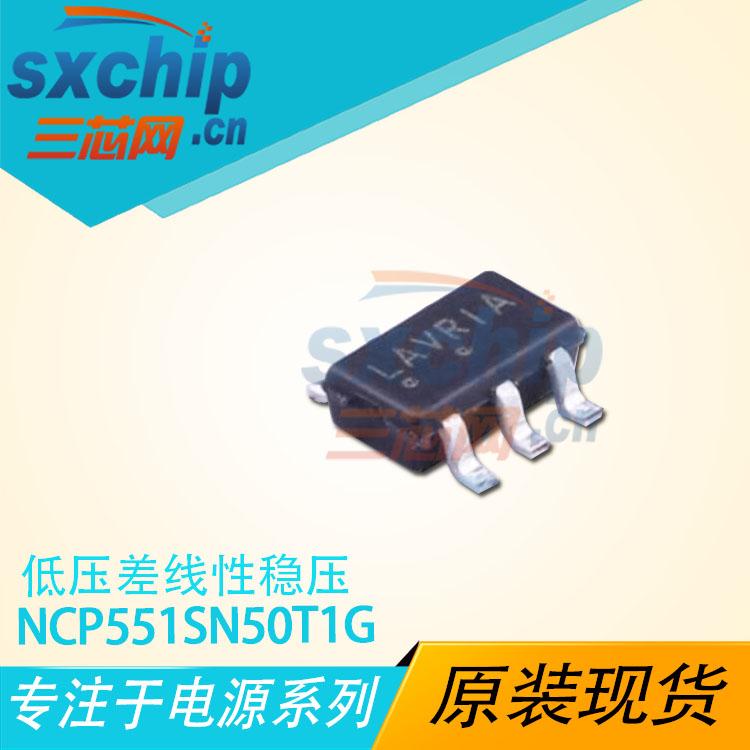 NCP551SN50T1G