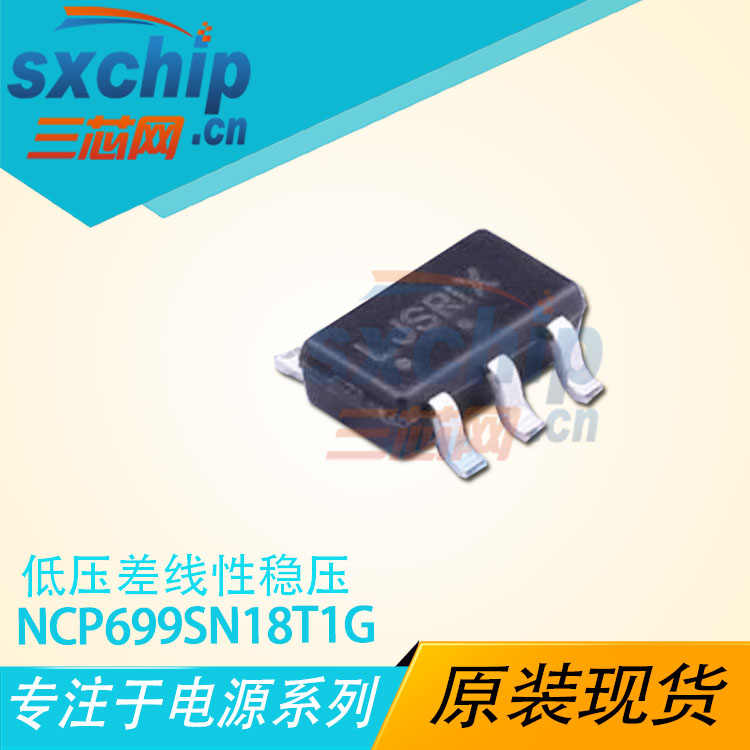 NCP699SN18T1G
