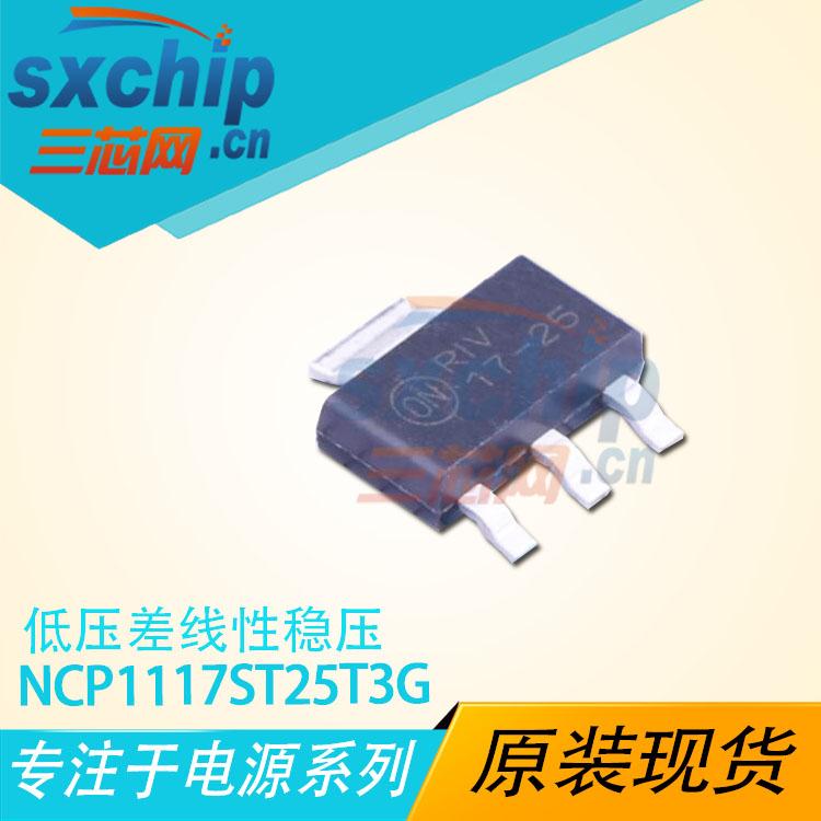 NCP1117ST25T3G