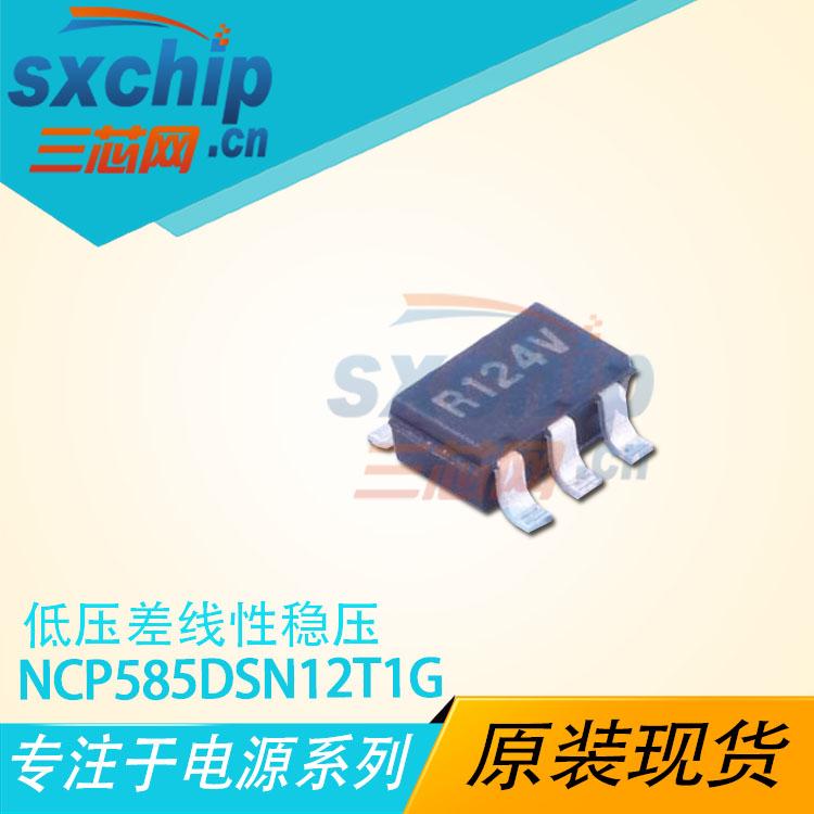 NCP585DSN12T1G