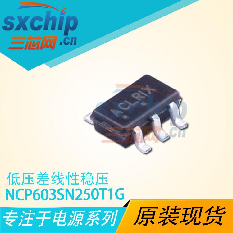 NCP603SN250T1G