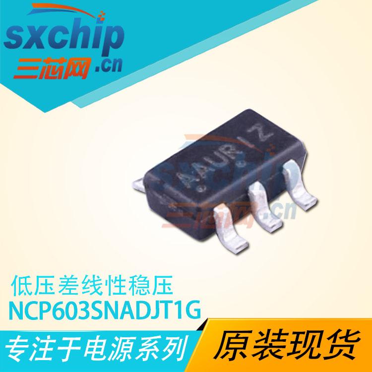 NCP603SNADJT1G