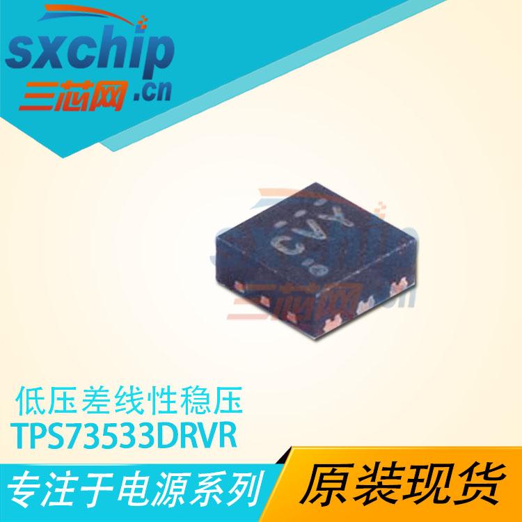 TPS73533DRVR