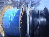宁夏地区 内蒙地区 超高压交联电缆35KV--550KV